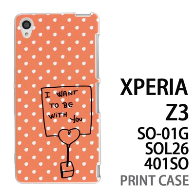 XPERIA Z3 SO-01G SOL26 401SO 用『0828 メモドット オレンジ』特殊印刷ケース【 xperia z3 so01g so-01g SO01G sol26 401so docomo au softbank エクスペリア エクスペリアz3 ケース プリント カバー スマホケース スマホカバー】の画像