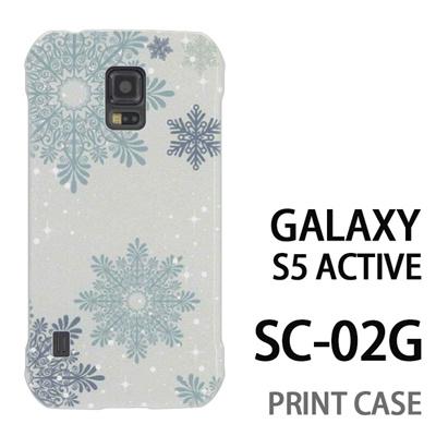 GALAXY S5 Active SC-02G 用『1216 舞い落ちる結晶 グリーン』特殊印刷ケース【 galaxy s5 active SC-02G sc02g SC02G galaxys5 ギャラクシー ギャラクシーs5 アクティブ docomo ケース プリント カバー スマホケース スマホカバー】の画像