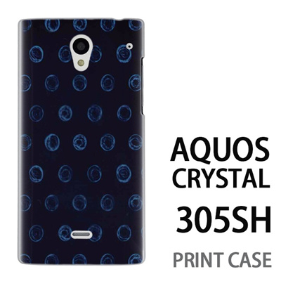 AQUOS CRYSTAL 305SH 用『1210 毛玉ドット 黒』特殊印刷ケース【 aquos crystal 305sh アクオス クリスタル アクオスクリスタル softbank ケース プリント カバー スマホケース スマホカバー 】の画像