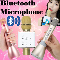 Christmas Gift K068 K088 Q7 Bluetooth Wireless Microphone Mini Portable Outdoor Condenser Microphone Mini Karaoke Player KTV Singing Record for Smart Phones