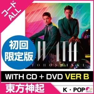 【予約 2月12日】【CD + DVD VER B】【初回限定版】コードALL-東方神起- WITH ◆  東方神起 ユノ チャンミン TOHOSHINKI TVXQ VER A【K-POP】【DVD】の画像
