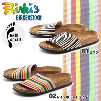 BIRKI'S BY BIRKENSTOCK ベラウ BELAU ビルキー ビルケンシュトック レディースの画像