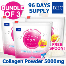 【Bundle of 3】DHC collage powder 192g for 32 days x 3 packs = 96 days !! 5000mg dense collagen!! Come with spoon!!