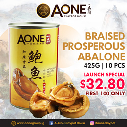 [A-ONE Claypot House] Braised Prosperous Abalone 红烧十头鲍鱼. $38 (U.P $48). Early Bird Promo $32.80.