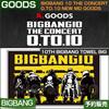【1次予約】3.10th bigbang towel big / BIGBANG 10 THE CONCERT 0.to.10 NEW MD GOODS【日本国内発送】