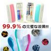 ★送料無料★CUON歯ブラシ殺菌機ヒーター乾燥殺菌方式で99.9%の完璧な殺菌してあげます。