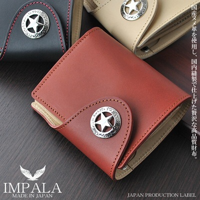 【IMPALA】高級牛革(ヌメ革)使用! ショートウォレット600/  二つ折り財布メンズの画像