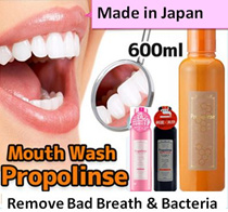 Japan Propolinse Natural Oral Mouth Wash/No More Bad Breath After Meals/Instant Teeth Brightening
