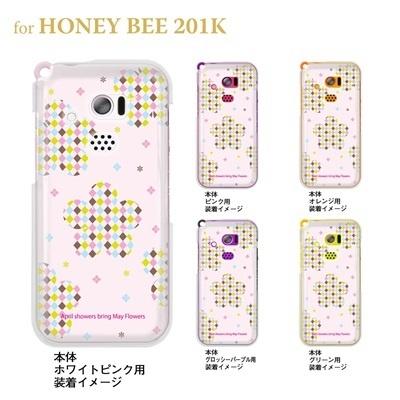 【HONEY BEE ケース】【201K】【Soft Bank】【カバー】【スマホケース】【クリアケース】【フラワー】 09-201k-mf0004の画像