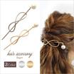 【ZAKZAK・送料無料】 レディース ファッション ヘアアクセサリー かんざし 髪飾り 合金   8 几何 ゴールド シルバー#8B58