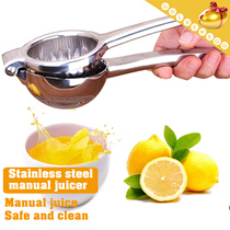 Happy Family▶DIY Manual Fruits Juicer◀GDA-Safe n Clean-Fresh Juicer/Stainless Steel Manual Juicer、 Lemon n Orange Smoothie Maker/ Easy to Use with Family