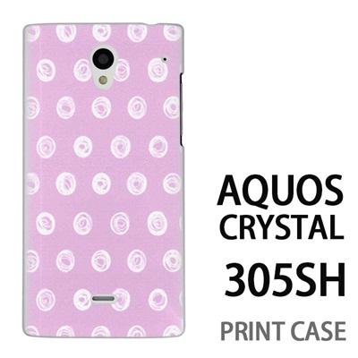 AQUOS CRYSTAL 305SH 用『1210 毛玉ドット 紫』特殊印刷ケース【 aquos crystal 305sh アクオス クリスタル アクオスクリスタル softbank ケース プリント カバー スマホケース スマホカバー 】の画像