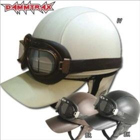 DAMMTRAX(ダムトラックス)バンディットDAM-15【バイク用品ヘルメットジェットキャップバイザー】