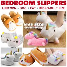 Unicorn Bedroom Slippers ★ Indoor Home Bathroom Office Soft Anti-slip ★ Adult Kids ★ Christmas Gift