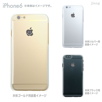 iPhone6 4.7 inch ソフトケース iphone Clear Arts ケース カバー スマホケース クリアケース かわいい おしゃれ 着せ替え イラスト スマイル 08-ip6-tp0108の画像