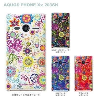 【AQUOS PHONEケース】【203SH】【Soft Bank】【カバー】【スマホケース】【クリアケース】【Vuodenaika】 21-203sh-ne0009caの画像