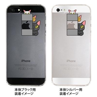 【iPhone5S】【iPhone5】【まゆイヌ】【Clear Arts】【iPhone5ケース】【カバー】【スマホケース】【クリアケース】【こっち見んなねこ】 26-ip5-md0012の画像