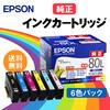 IC6CL80L [6色セット] EPSON エプソン インク 純正