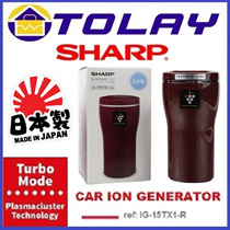 █ $130 WITH COUPON █ SHARP IG-15TX1-R Plasmacluster Ion Generator