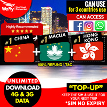 HK+China+Macau : 4G highspeed 30 days plan for 3 countries use.1 sim for 3 countries use