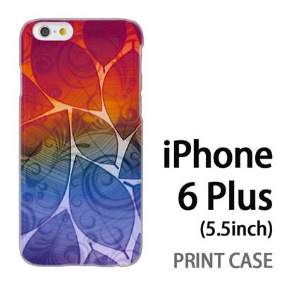 iPhone6 Plus (5.5インチ) 用『0116 舞い散る葉 レインボー』特殊印刷ケース【 iphone6 plus iphone アイフォン アイフォン6 プラス au docomo softbank Apple ケース プリント カバー スマホケース スマホカバー 】の画像