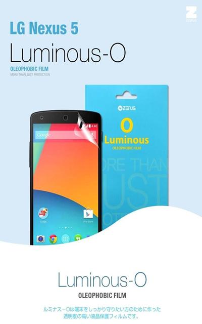 Google Nexus5 LG-D821 グーグル Nexus5 LG-D821 カバー/手帳/レザー/革/スマホカバー/スタイリッシュな/ Nexus5 LG-D821 カバー Nexus5 Luminous-O 指紋防止液晶保護フィルム(ルミナスO オレオフォビック スクリーンプロテクター)の画像