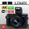 ★数量限定★Panasonic LUMIX DMC-LX100 4/3型センサーを搭載したコンパクトデジタルカメラ ルミックス 4/3型センサー搭載 4K動画対応