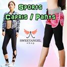 *Huat Huat Sales*Restocked*(SweetangelShop)*Local Seller/Local Exchange* - Premium Ladies Sports Yoga Zumba Gym Bottom - Running Yoga Shorts / Capris / Pants