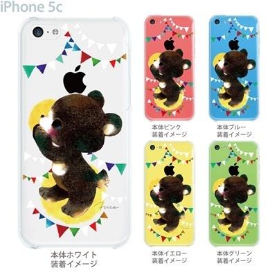 【iPhone5c】【iPhone5c ケース】【iPhone5c カバー】【ディズニー】【iPhone 5c ケース】【クリア カバー】【スマホケース】【クリアケース】【イラスト】【クリアーアーツ】【milkchai】【こぐま】 30-ip5c-il0011の画像