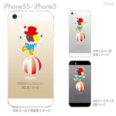 【iPhone5S】【iPhone5】【Clear Arts】【iPhone5sケース】【iPhone5ケース】【スマホケース】【クリア カバー】【クリアケース】【ハードケース】【クリアーアーツ】【ピエロ】 10-ip5s-ca104の画像