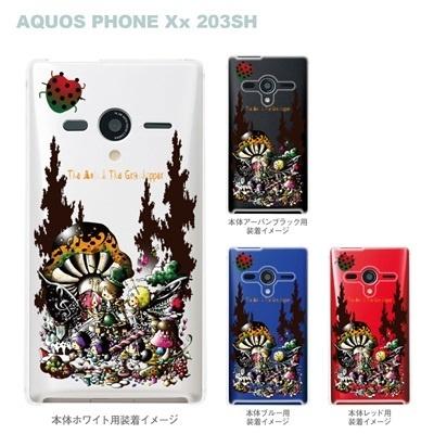 【AQUOS PHONEケース】【203SH】【Soft Bank】【カバー】【スマホケース】【クリアケース】【アート】【Little World】【イソップ物語】 25-203sh-am0023の画像