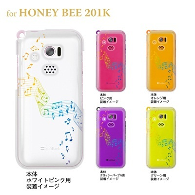 【HONEY BEE ケース】【201K】【Soft Bank】【カバー】【スマホケース】【クリアケース】【ミュージック】【音符】 09-201k-mu0003の画像