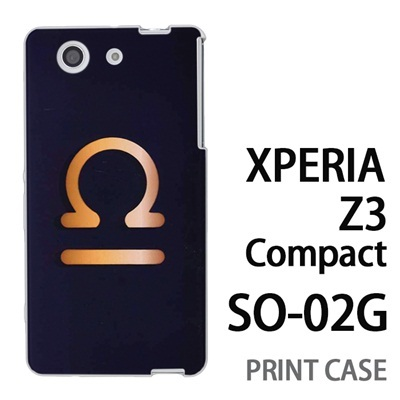 XPERIA Z3 Compact SO-02G 用『0720 星座てんびん座マーク』特殊印刷ケース【 xperia z3 compact so-02g so02g SO02G xperiaz3 エクスペリア エクスペリアz3 コンパクト docomo ケース プリント カバー スマホケース スマホカバー】の画像