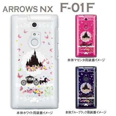 【ARROWS NX F-01F】【ケース】【カバー】【スマホケース】【クリアケース】【クリアーアーツ】【Clear Arts】【シンデレラ】 08-f01f-ca0093bの画像