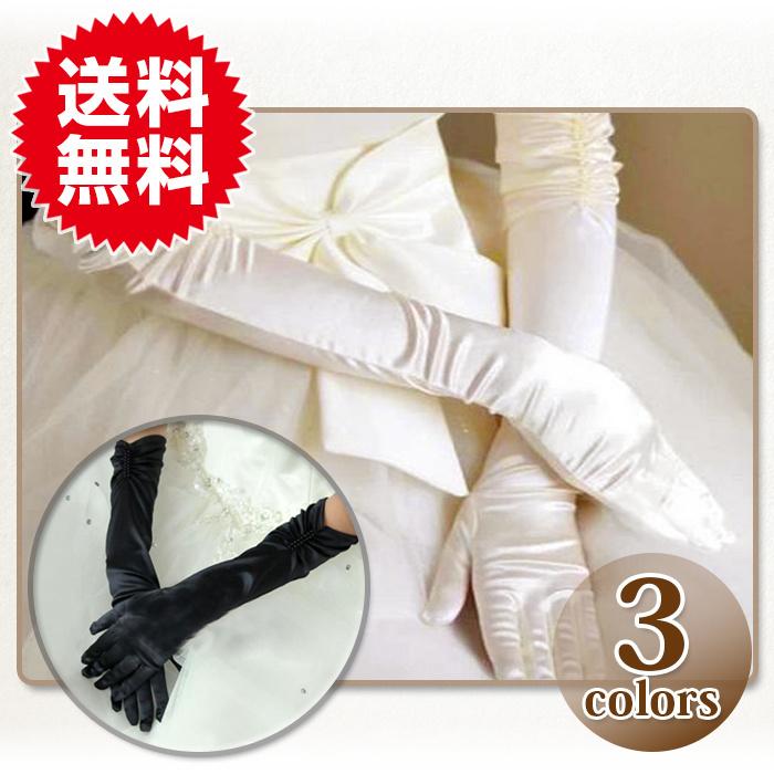Qoo10ウェディンググローブ サテン ロング 結婚式 手袋 ブライダル 選べる3色(純白、乳白、黒)
