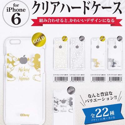 アップルマークと組み合わせて可愛いデザイン!iPhone6 クリアハードケース ディズニー スヌーピーの画像
