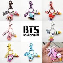 BTS BT21 Chimmy TATA Keychain Kpop Key Ring 防弹童子军 Bag Charm Pendant Toy Doll