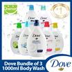 ◄ DOVE ★ 3 x 1000ml ╬ Free 200ml ★ Body Wash Bundle ► Cool/Energize/Revive/Fresh Touch/Beauty Nourishing/Sensitive/Exfoliating ★