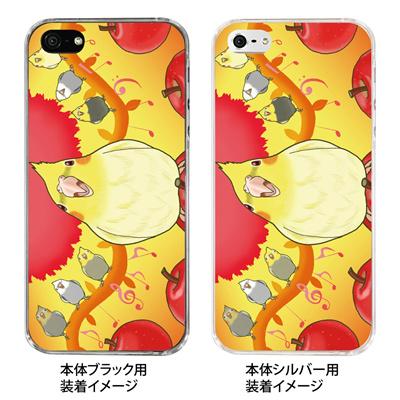 【iPhone5S】【iPhone5】【まゆイヌ】【Clear Arts】【iPhone5ケース】【カバー】【スマホケース】【クリアケース】【りんごとオカメインコ】 26-ip5-md0020の画像