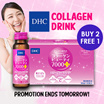 [1st 50QTY $34.90!!] **Buy 2 Get 1 Free** U.P. $79 Per Box DHC Collagen Beauty 7000+ Drinks *Crazy Deal* 50ml x 10- EXP:JUN 2018