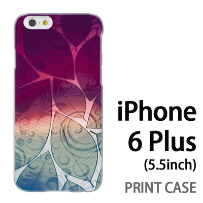iPhone6 Plus (5.5インチ) 用『0116 舞い散る葉 紫×緑』特殊印刷ケース【 iphone6 plus iphone アイフォン アイフォン6 プラス au docomo softbank Apple ケース プリント カバー スマホケース スマホカバー 】の画像