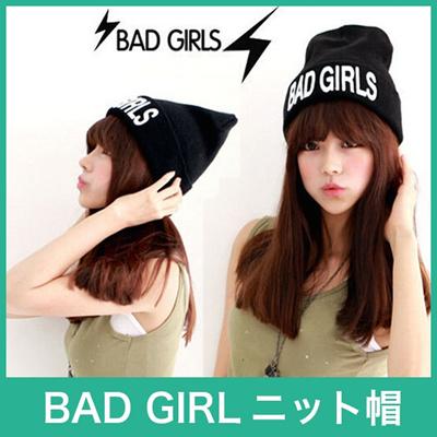 ★BAD GIRLニット帽|バッドガール|帽子|ビー二ー|キャップ|メンズ|レディース|シンプル|秋冬|ハット|防寒|goods51[予約]の画像