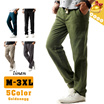 ☆COOL MEN◆Stylish Long Length Pants for Men◆Cool Linen Material/Quality Items/ Comfortable n Easy Fit to you/ Fashion for Guy-5 colors available/M~3XL / AL1007 model