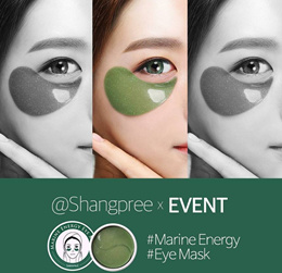 ❤USE COUPONS❤ BUY 1 +1 FREE❤ULTRA HIGH QUALITY BLACK PEARL EYE MASKS/ CRYSTAL BB CREAM❤SHANGPREE❤