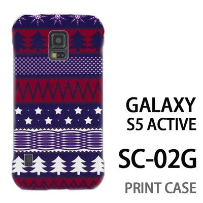 GALAXY S5 Active SC-02G 用『1218 もみの木ストライプ 赤紫』特殊印刷ケース【 galaxy s5 active SC-02G sc02g SC02G galaxys5 ギャラクシー ギャラクシーs5 アクティブ docomo ケース プリント カバー スマホケース スマホカバー】の画像