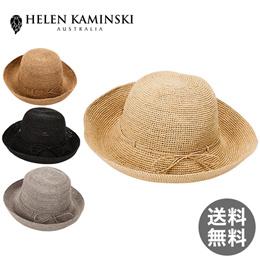 ヘレンカミンスキー Helen Kaminski プロバンス 10 たためる ラフィアハット 麦わら帽子 Rollable Raffia Crochet Provence 10 レディース 麦わら 折