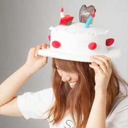 ケーキハット 6416■誕生日グッズ バースデーハット イベントグッズ パーティーグッズ 主役 お祝いグッズ 帽子