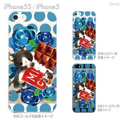 【iPhone5S】【iPhone5】【Clear Arts】【iPhone5sケース】【iPhone5ケース】【カバー】【スマホケース】【クリアケース】【クリアーアーツ】【milkchai】【ねこチョコ】 30-ip5s-il0013の画像