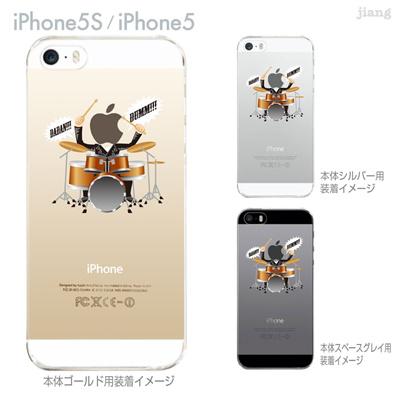 【iPhone5S】【iPhone5】【Clear Arts】【iPhone5sケース】【iPhone5ケース】【スマホケース】【クリア カバー】【クリアケース】【ハードケース】【クリアーアーツ】【ドラム】 10-ip5s-ca106の画像