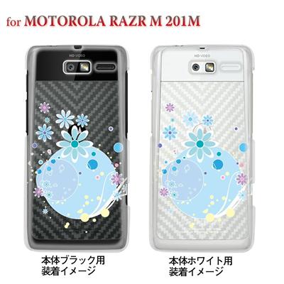 【MOTOROLA RAZR ケース】【201M】【Soft Bank】【カバー】【スマホケース】【クリアケース】【アクアフラワー】 09-201m-flo0007の画像